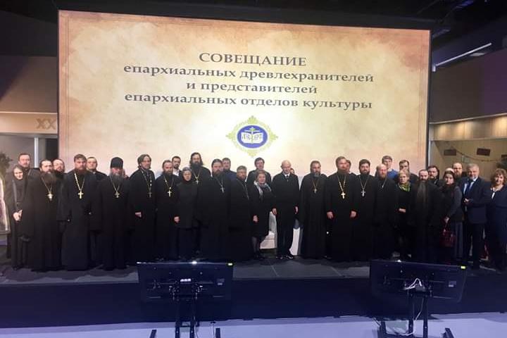 Протоиерей Владимир Новиков поучаствовал в совещании древлехранителей на Рождественских чтениях в Москве