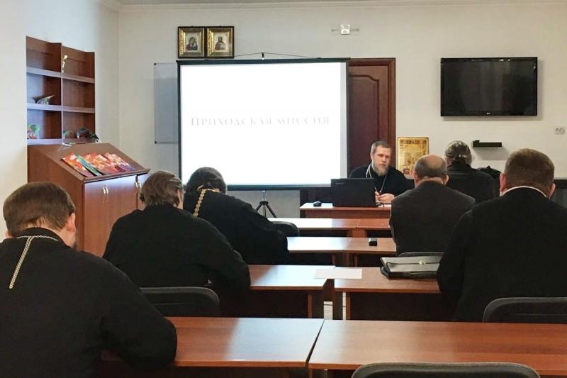 Богословие, биоэтика и сектоведение: священники Архангельской митрополии приступили к повышению квалификации