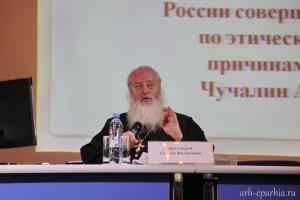 Врачебные ошибки и грехи стали темой обсуждения на IV Войно-Ясенецкие чтениях в Архангельске