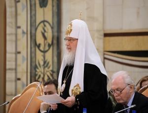 """Святейший Патриарх Кирилл: """"на Русскую Церковь возлагается особая ответственность"""""""